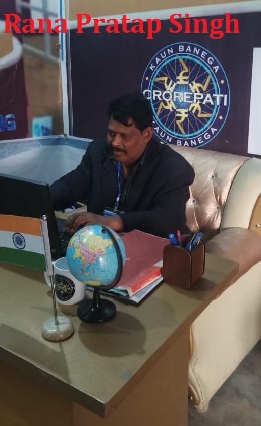 Rana Pratap Singh KBC